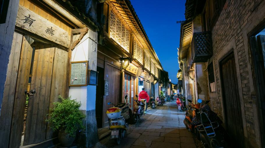 Floral Hotel Songyang Niaoshe, Lishui