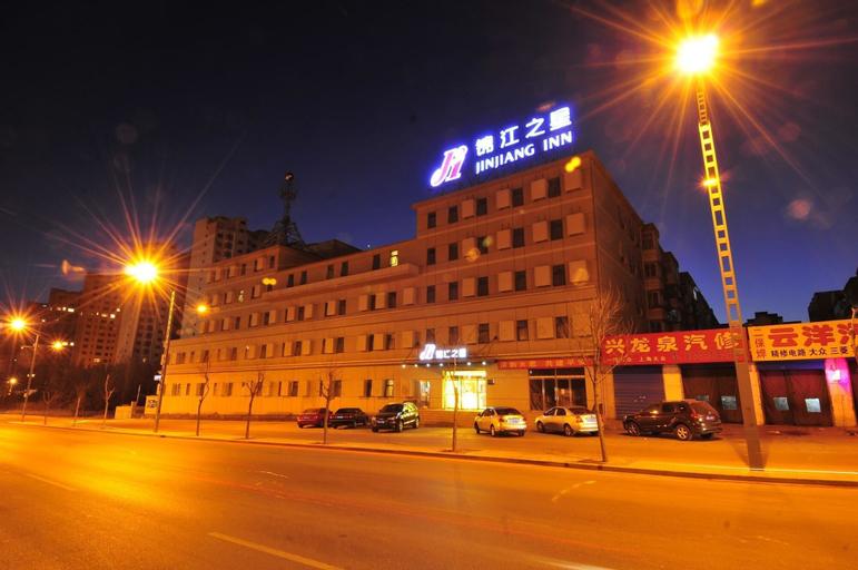 Jinjiang Inn Nanhuanqiao Fantawild Adventure, Datong