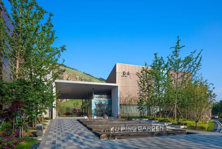SUZHOU JADE CONFERENCE CENTER, Suzhou