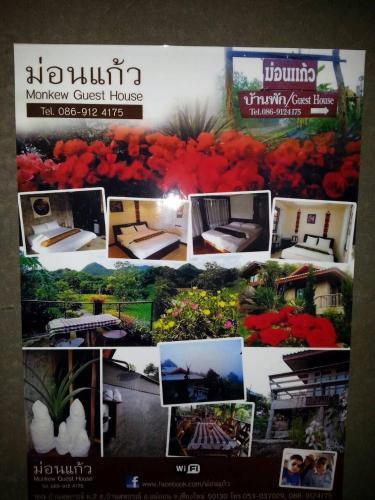 Monkeaw, San Kamphaeng
