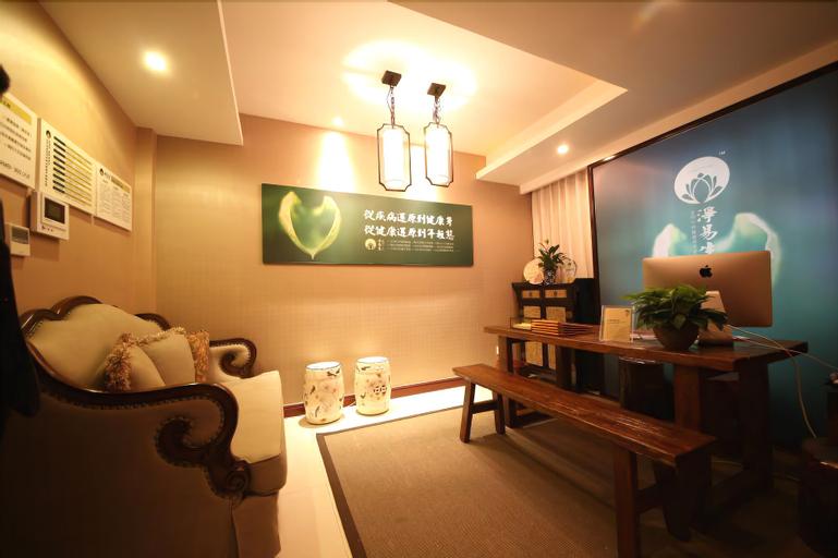 JingYiSheng Inn, Suzhou