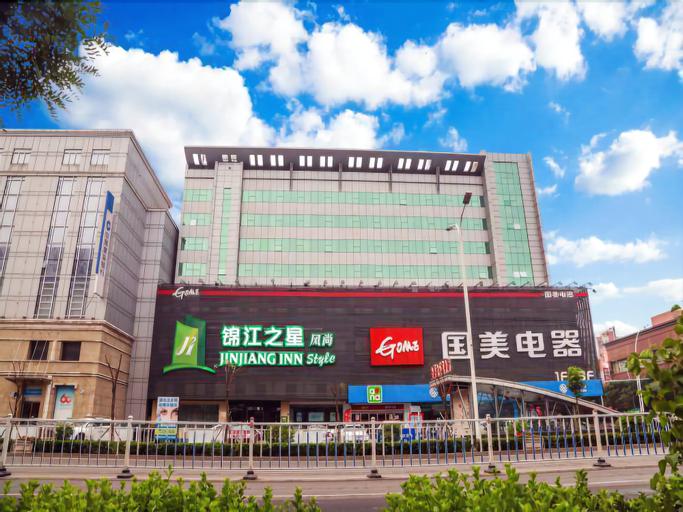 Jinjiang Inn Style Jinzhong Yuci Old Town, Jinzhong