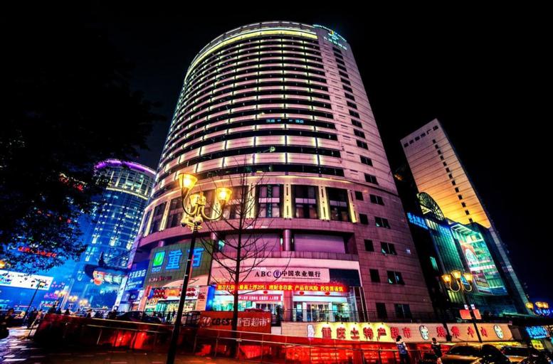 World Traders Hotel Chongqing, Chongqing