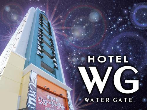 Hotel Water Gate Ichinomiya (Adult Only), Ichinomiya/Owari-ichinomiya