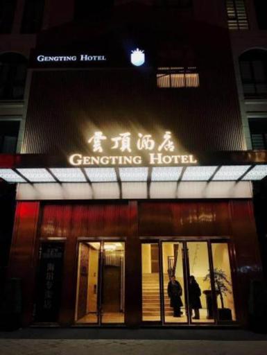 Guang'an Yunding Hotel, Guang'an