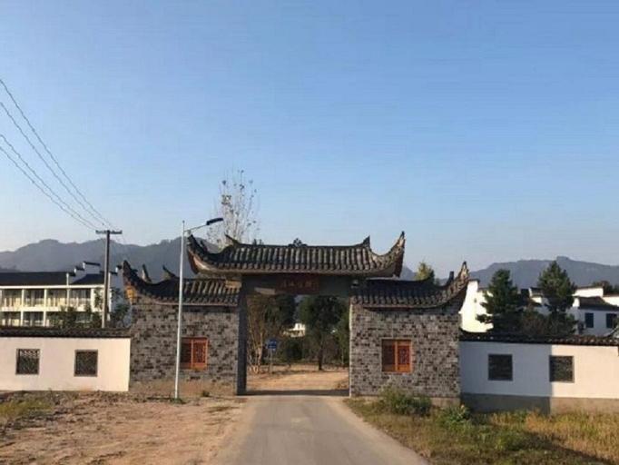 Liuxi Mountain Villa, Xuancheng