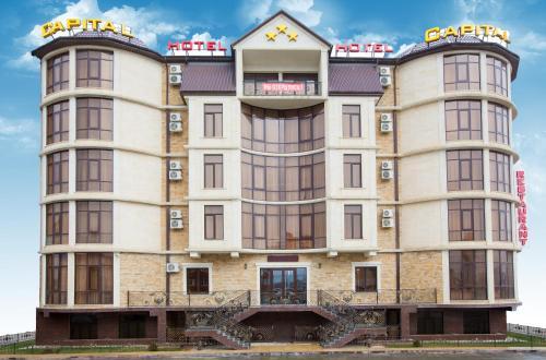 Capital Hotel, Makhachkala gorsovet