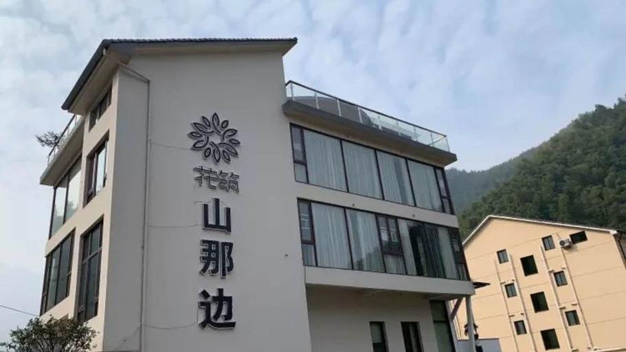 Floral Hotel Anji Tianhuangpingshan, Huzhou