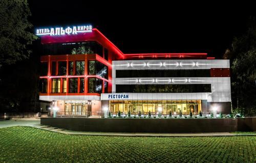 Alfa Business-Hotel, Kirov gorsovet