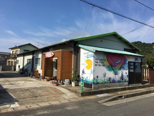 Season 2, Naoshima