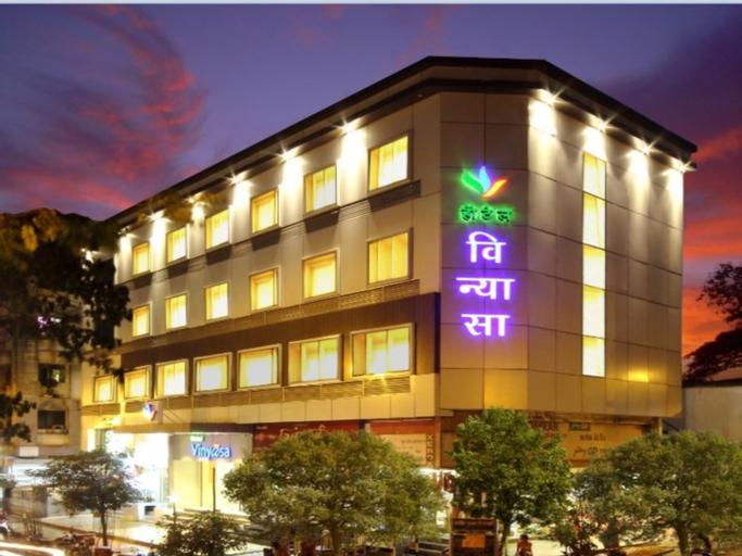 Hotel Vinyasa, Thane