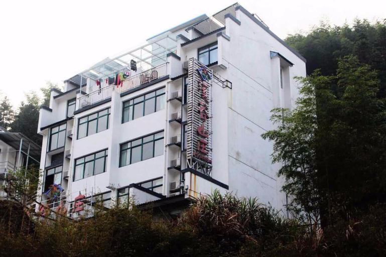 Xigu Resort Huangshan, Huangshan