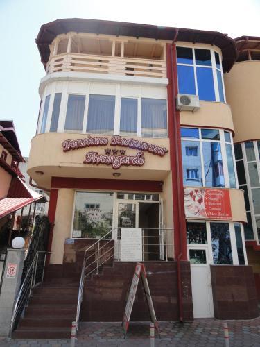 Pensiune Restaurant Avangarde, Pitesti