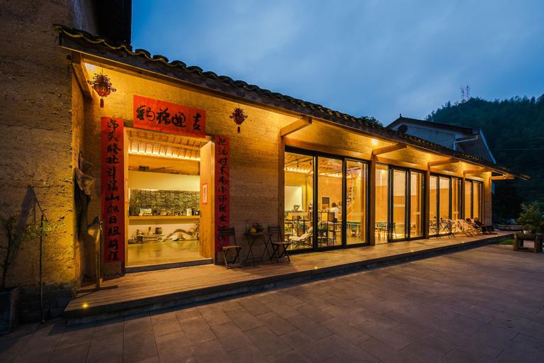Wastone, Hangzhou
