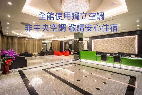 Midu Business Hotel, Yulin