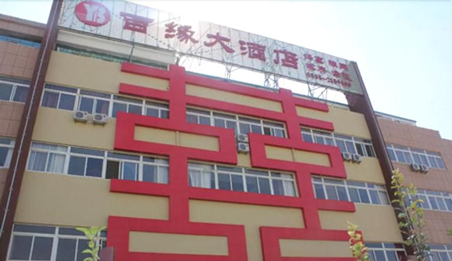 Yantai Baiyuan Hotel, Yantai