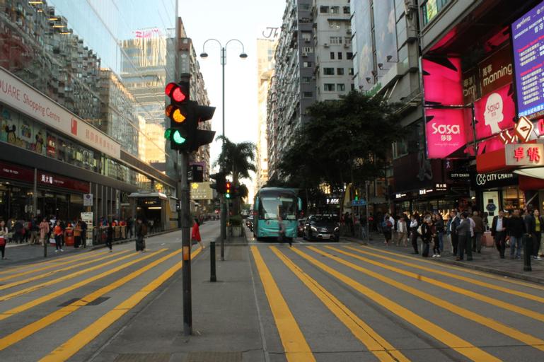 Days Hotel HK - Hostel, Yau Tsim Mong