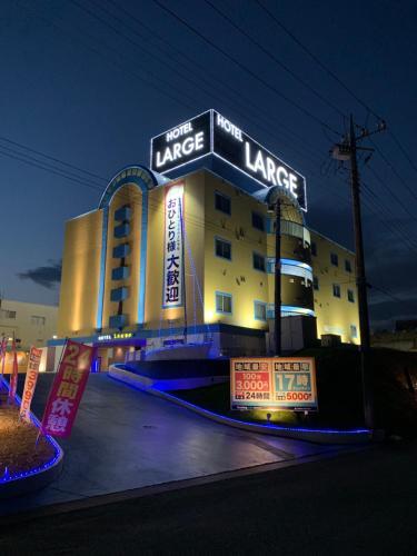 Hotel Large (Adult Only), Honjō