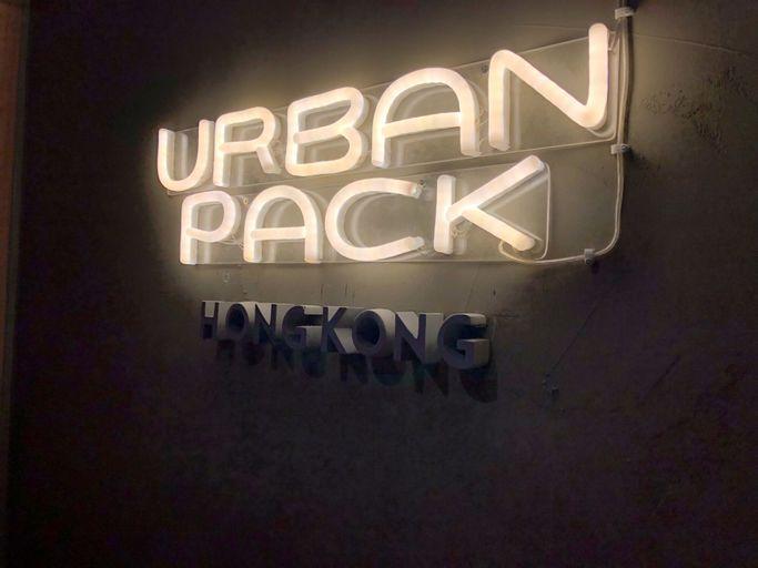 Urban Pack, Yau Tsim Mong