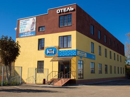 Hotel Spi Sladko, Stavropol'