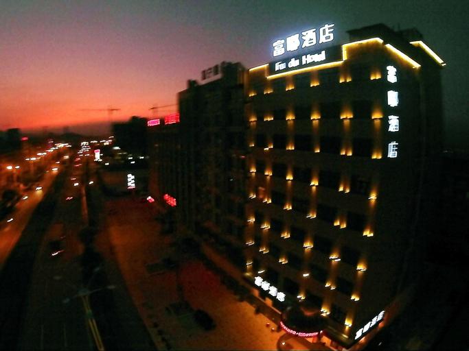 Dongyang Fudu Hotel, Jinhua