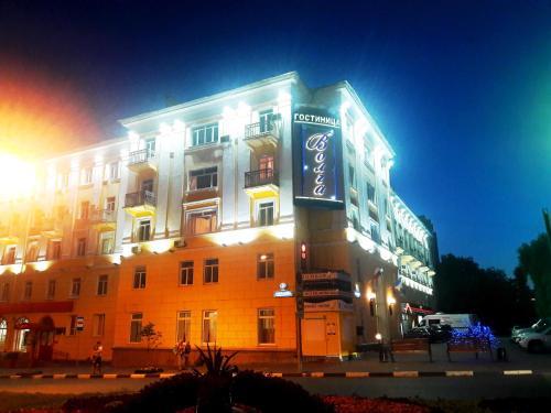 Hotel Volga, Ul'yanovsk