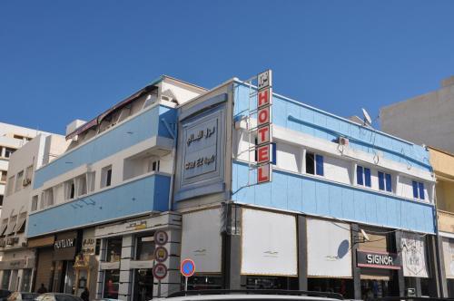 Hotel El Layeli, Sfax Médina
