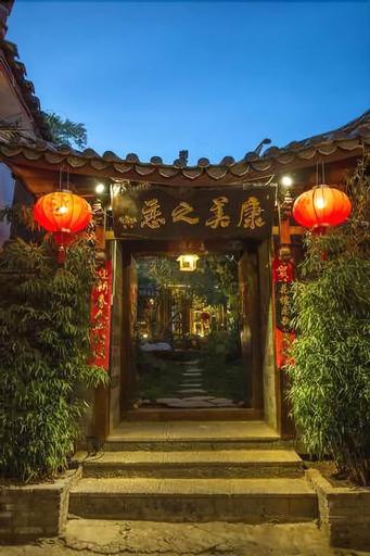 Kangmei Zhilian Inn, Lijiang