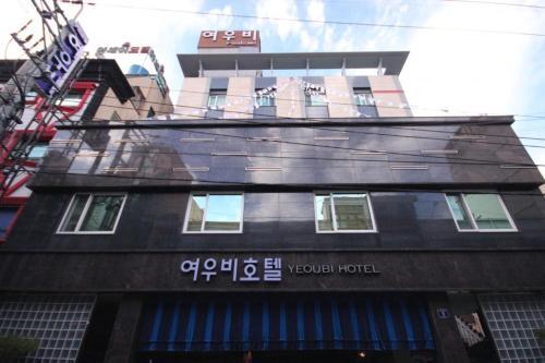 Yeoubi Hotel, Jinju