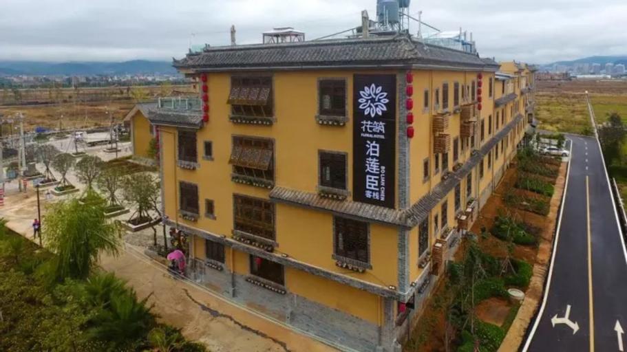Floral Hotel Yuxi Fuxianhu Bolianchen, Yuxi
