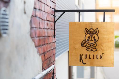 Kulton Apartment, Kanazawa