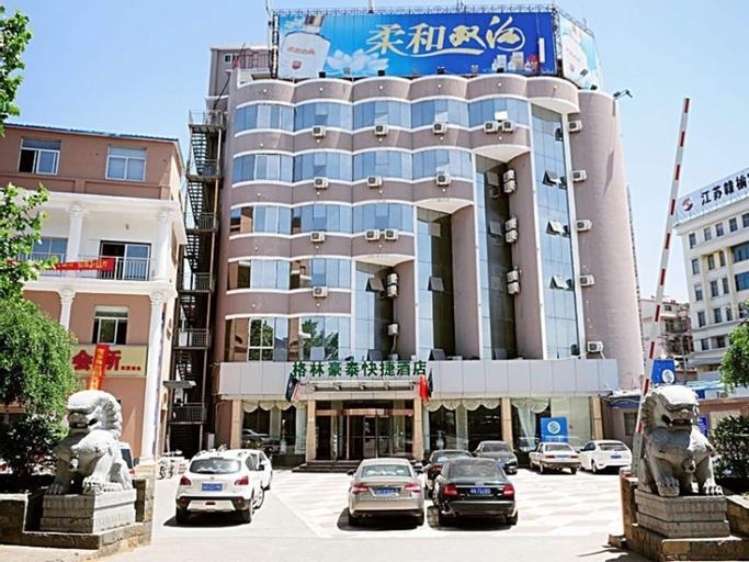 GreenTree Inn Lianyungang Ganyu South Station Express Hotel, Lianyungang