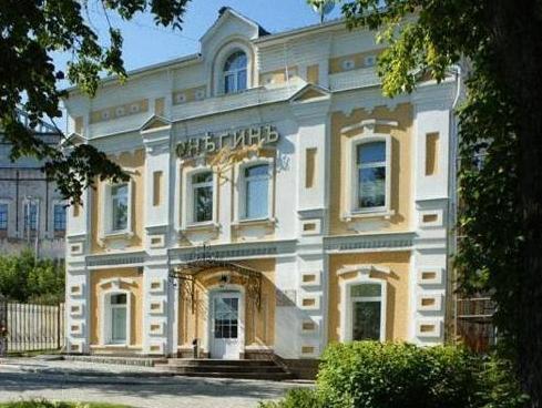 Onegin Hotel, Ivanovo