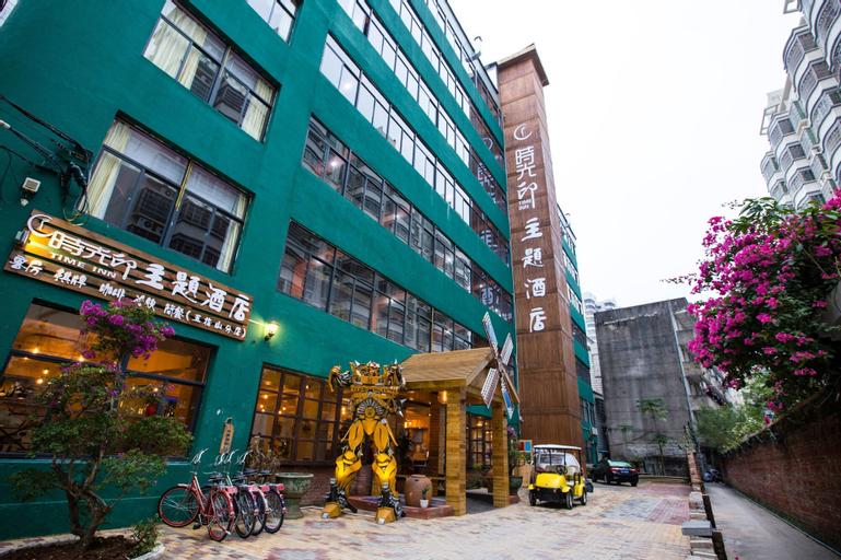 HAIKOU TIME INN THEME HOTEL (SHI GUANG YIN HOTEL), Haikou