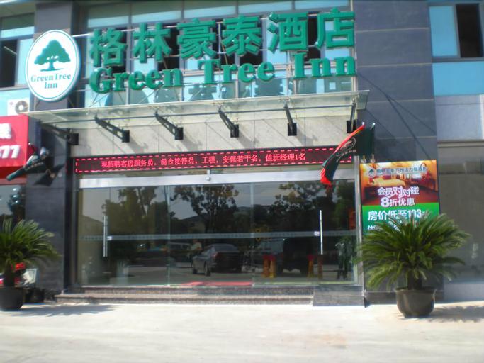 Greentree Inn Jiangsu Suzhou Xiangcheng Huolidao Isla, Suzhou
