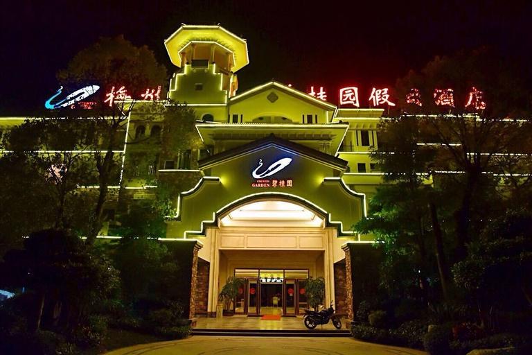 Country Garden Holiday Hotel, Meizhou