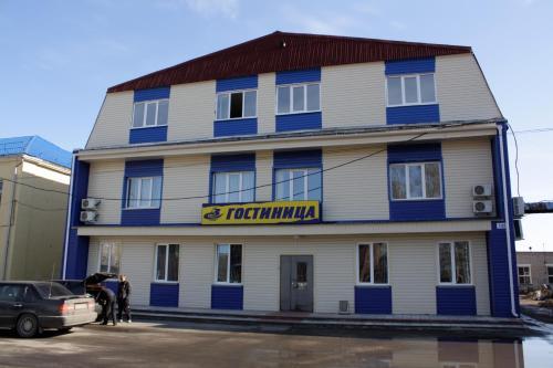 Hotel Variant C, Buyskiy rayon