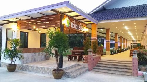 Three Bays Resort, Muang Prachuap Khiri Khan