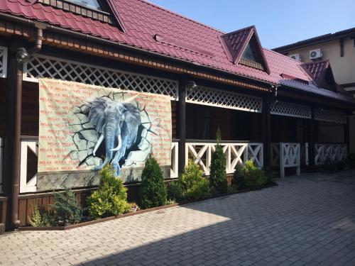 Hotel-Restaurant Complex Relax, Zhytomyrs'ka