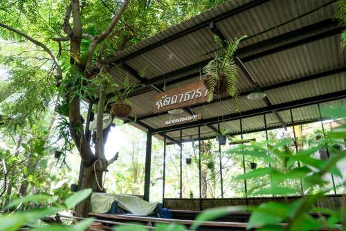 Hatthatara Resort, Muang Samut Songkhram