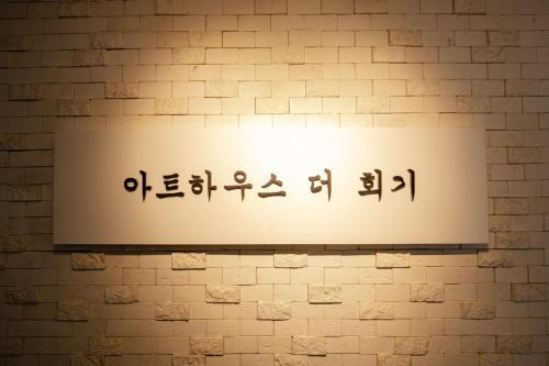 Art Oneroomtel House, Seongbuk
