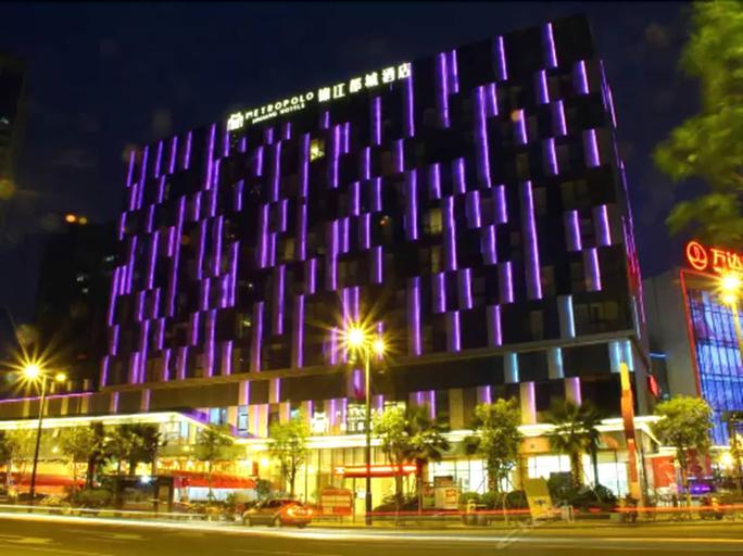 Metropolo Jinjiang Wanda Plaza Hotel, Quanzhou