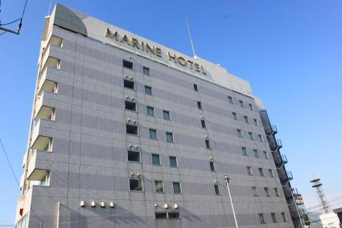 Ichihara Marine Hotel, Ichihara