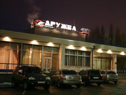Druzhba hotel and restaurant, Kharkivs'ka