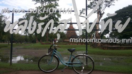 VitoonGuesthouse2Fanroom, Muang Sukhothai