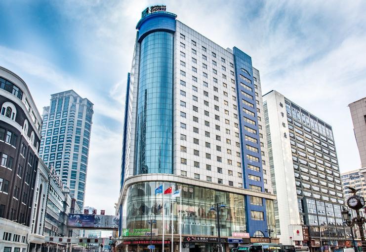 Holiday Inn Express Dalian City Centre, an IHG Hotel, Dalian