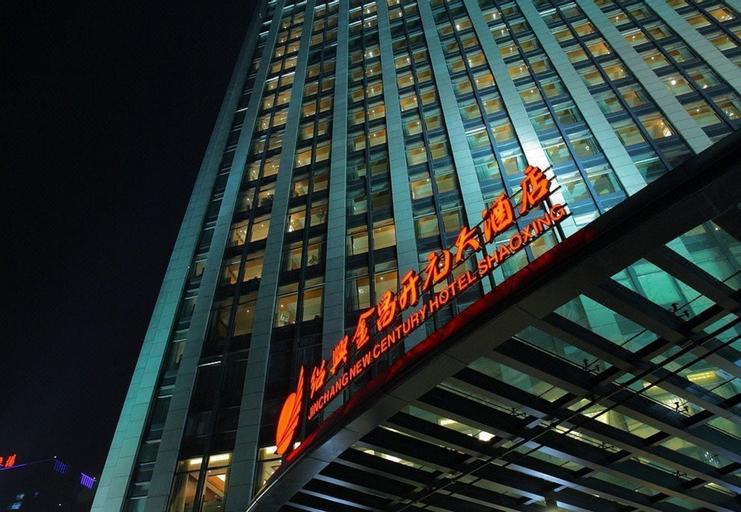 Jin Chang New Century Hotel Shaoxing, Shaoxing