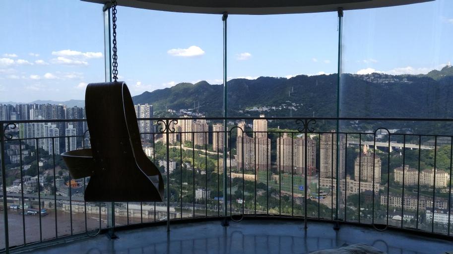 Chongqing lonelyvillage Youth Hostel, Chongqing