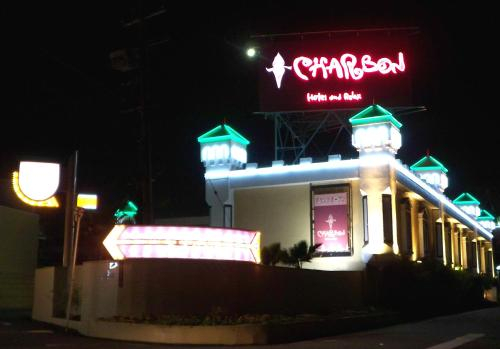 Hotel Charbon (Adult Only), Settsu