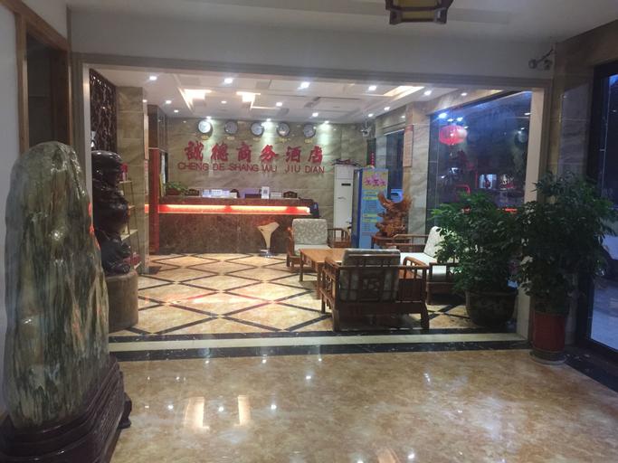 Wuyi Chengde Business Hotel, Nanping